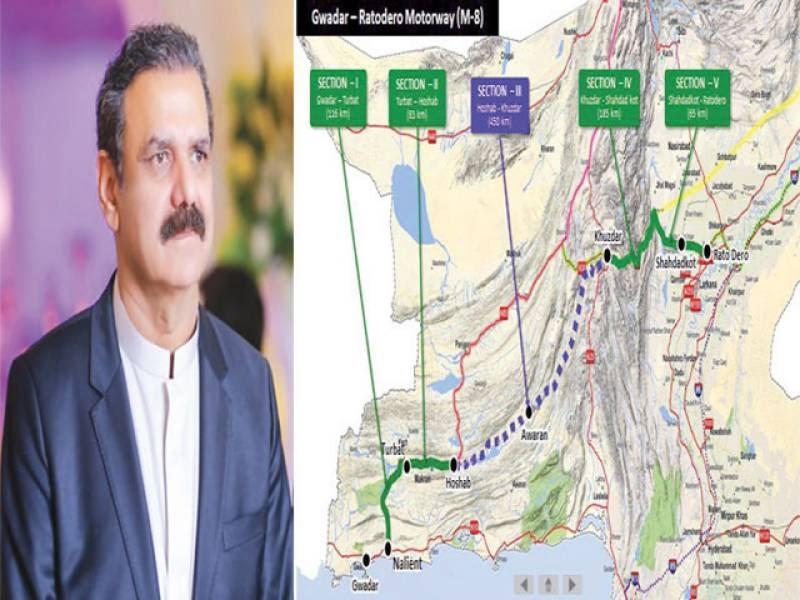 M-8 a beacon of light for Balochistan: Asim